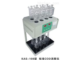 标准COD微晶风冷消解仪