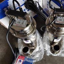 QDX-S全不锈钢小型潜水泵