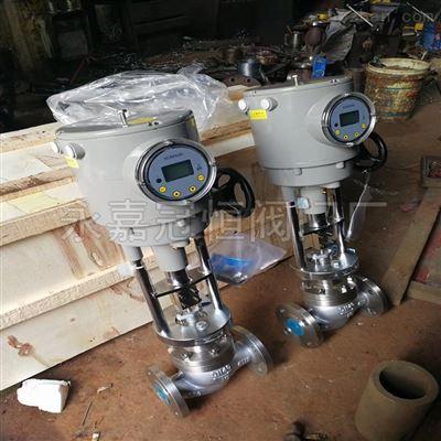 成都DN32 ZAZM-64C/P电动单座调节阀电动阀门
