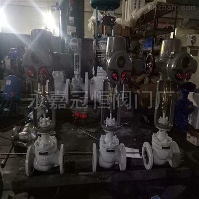 蚌埠DN125 ZAZP-40C/P碳钢高压蒸汽流量控制阀电动阀门