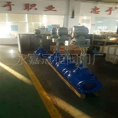 渭南DN600铸钢法兰调节阀电动阀门