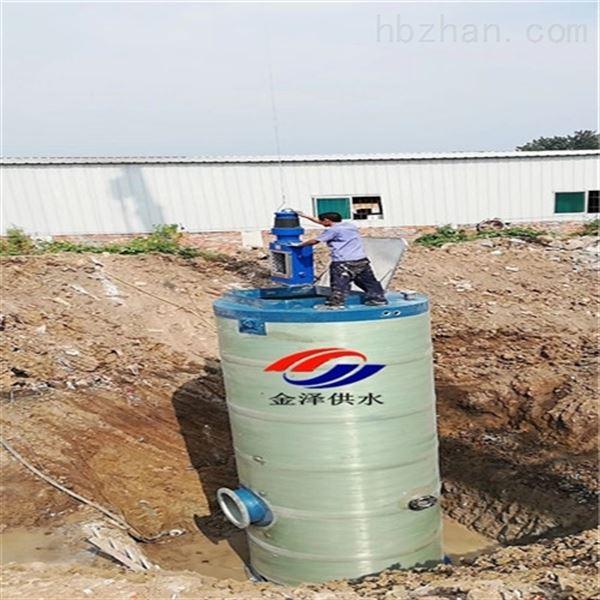 广州南站预制式一体化泵站改善生态环境