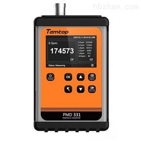 PMD 331美国Temtop吉祥电竞官网【AG集团网址: kflaoge88.com 】-粒子计数器