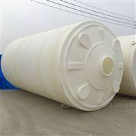 武汉1.5吨耐摔消毒水储罐聚乙烯储罐专业