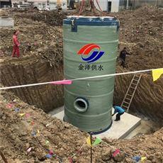 一体化污水泵站
