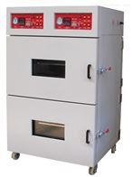 HE-146-3电池三门真空烘箱