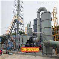 喷淋塔活性炭催化燃烧设备 废气处理厂家