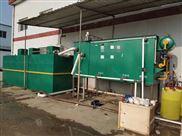 洗涤生活废水处理成套设备