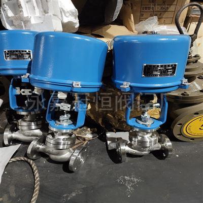 厂家销售DN80 ZDLM-25C/P电动单座调节阀铸钢调节阀电动阀门