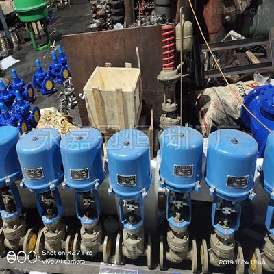 梅州DN400电子单座调节阀电动调节阀电动阀门