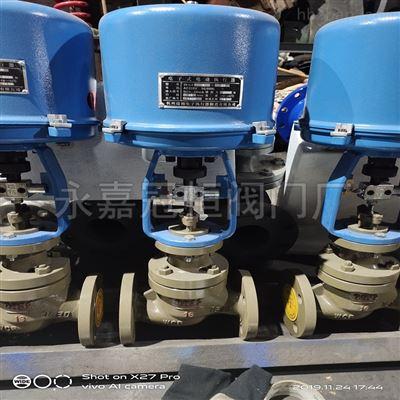 厂家销售DN20 ZDLP-25C/P碳钢精小型蒸汽电动调节阀电动阀门