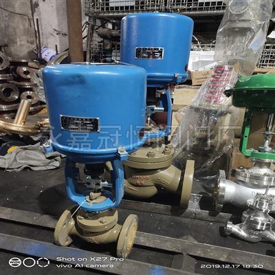 慈溪DN400导热油压力控制阀电动阀门