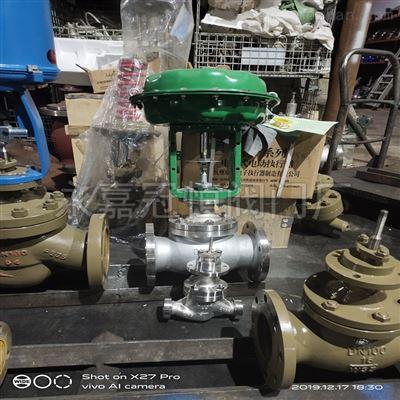 南昌DN40 ZDLP-64C/P铸钢流量控制阀电动阀门