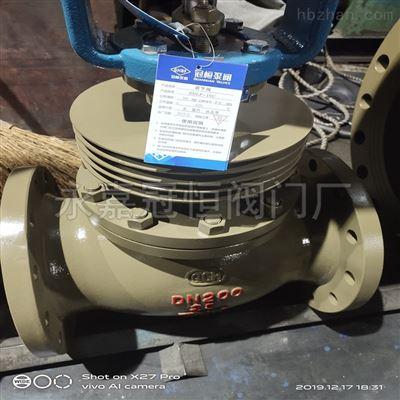 芜湖DN80 ZDLM-25C/Pzdlp电子式电动单座调节阀电动阀门