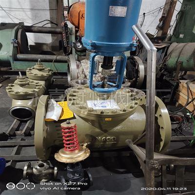 昆明DN100 ZDLM-40C/P高温蒸汽调节阀电动阀门