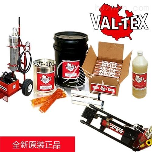 阀门密封脂 VAL-TEX 80+FTFE-J 100KG