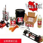 沃泰斯VAL-TEX阀门通用型及手动注脂枪1400