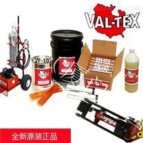 VAL-TEX 80-H-J