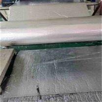 保温材料厂家供应防火纳米气囊反射膜