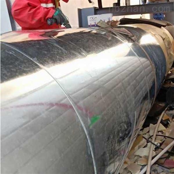 松原市空调管道做铝皮保温安装步骤介绍