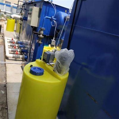 RC宣城洗衣厂污水处理设备