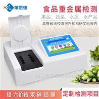 糧食重金屬快速檢測儀