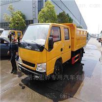 河南洛阳蓝牌双排座轻型自卸车