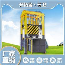 四川巴中-垂直侧翻式垃圾处理站-生产厂家