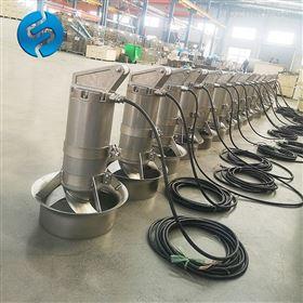 QJB0.55液下污泥潜水搅拌器厂家