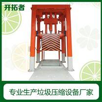 河南鹤壁-三缸四柱垃圾转运站-厨余用