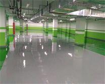 桂林环氧砂浆自流平地坪漆厂家直销