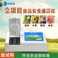 食品安全檢測儀怎么用