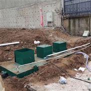 地理式一体化医疗污水处理设备装置