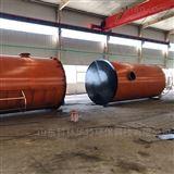 cw污水处理UASB厌氧设备