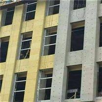 5公分外墙硬质岩棉板批发厂家