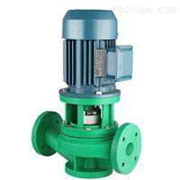 FPG立式塑料管道泵