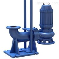 QW/WQ无堵塞潜水排污泵