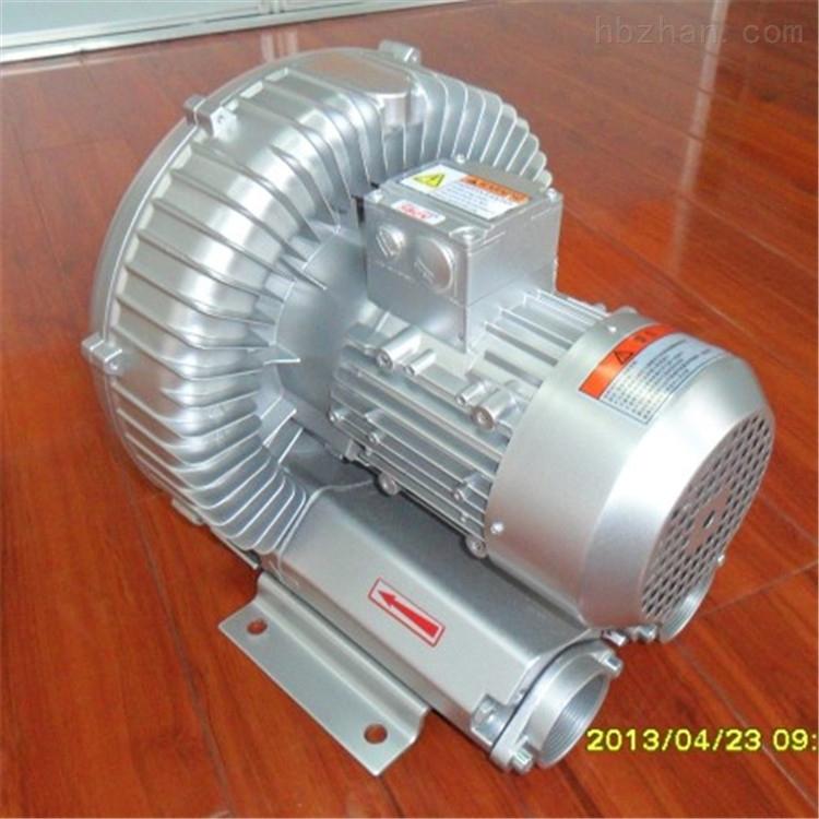 漩涡气泵 1.1KW高压风机