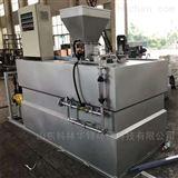 cw加药装置污水处理设备