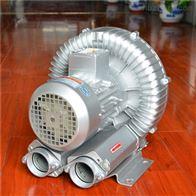 果汁灌装机设备专用高压旋涡气泵