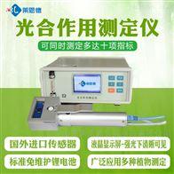 便攜式光合測定儀價格