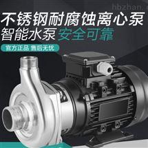 WBZS/WBS臥式不銹鋼離心泵