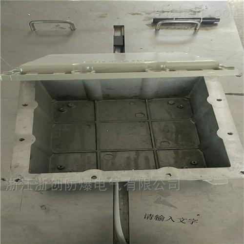 BXJ58-20/36铝合金防爆接线箱