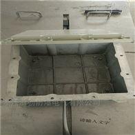 BJXBXJ58-20/36铝合金防爆接线箱