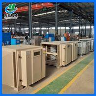UV光氧光解催化 专业废气处理设备