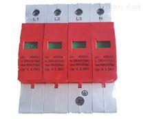 陕西东升电气SPD-B60二级60KA浪涌保护器