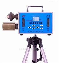 FCD-50 雙頭粉塵采樣器(粉塵檢測)