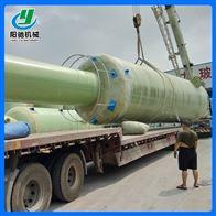 PP废气喷淋塔 废气处理设备