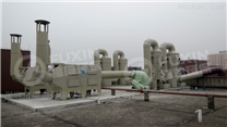 福鑫环保废气处理设备-卧式活性炭吸附塔