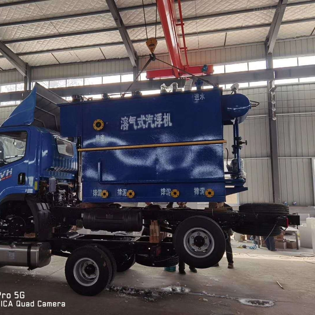 广东珠海市化工废水日处理50吨气浮机设备